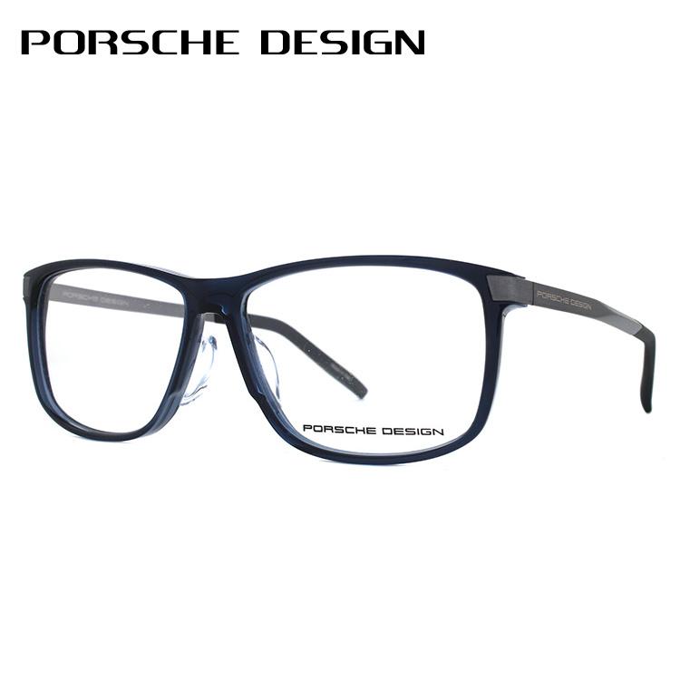 ポルシェデザイン 伊達メガネ 眼鏡 アジアンフィット PORSCHE DESIGN P8319-C 55サイズ 国内正規品 ウェリントン メンズ