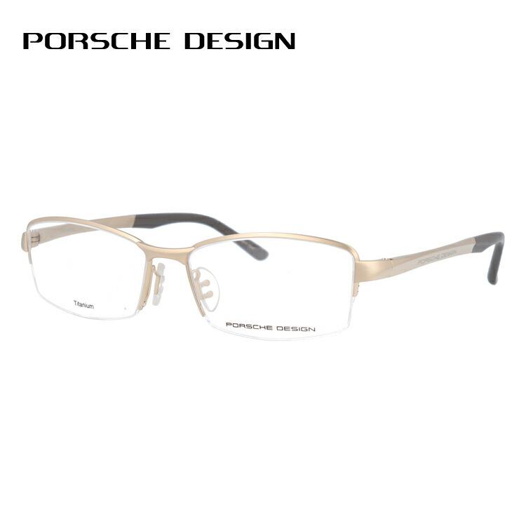 ポルシェデザイン 伊達メガネ 眼鏡 PORSCHE DESIGN P8721-A 56サイズ 国内正規品 スクエア メンズ レディース