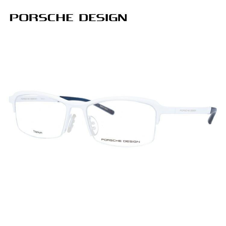 【度付きレンズ・度なしレンズ(伊達)が0円】ポルシェデザイン 伊達メガネ 眼鏡 PORSCHE DESIGN P8723-B 55サイズ 国内正規品 スクエア メンズ レディース