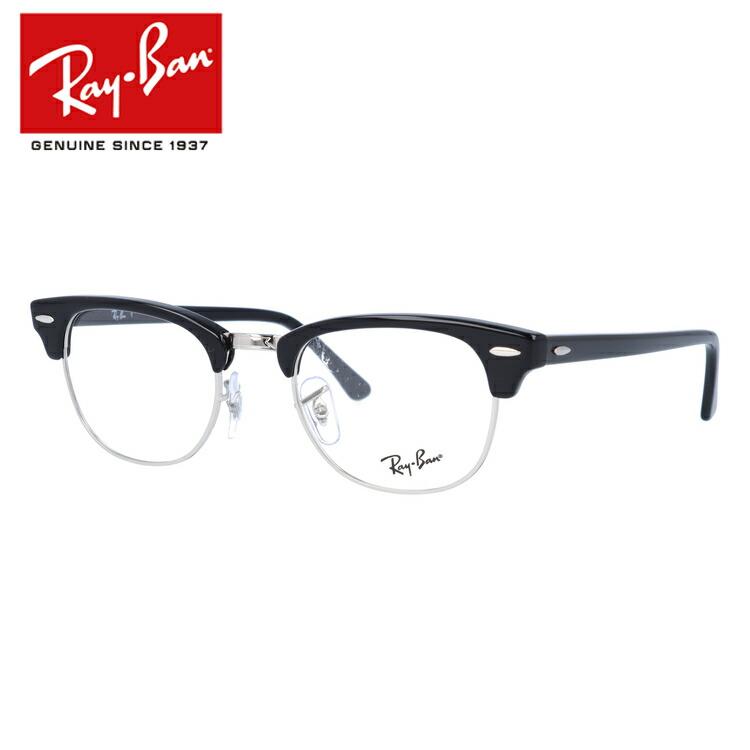 レイバン 眼鏡 Ray-Ban 伊達メガネ対応 RX5154 2000 49サイズ ブラック/シルバー RAYBAN RB5154