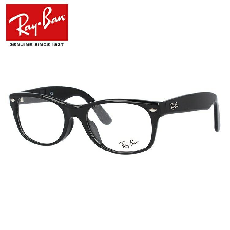 レイバン 眼鏡 Ray-Ban 定番ウェリントン型 伊達メガネ対応 RX5184F 2000 52サイズ ニューウェイファーラー ブラック フルフィット RB5184F