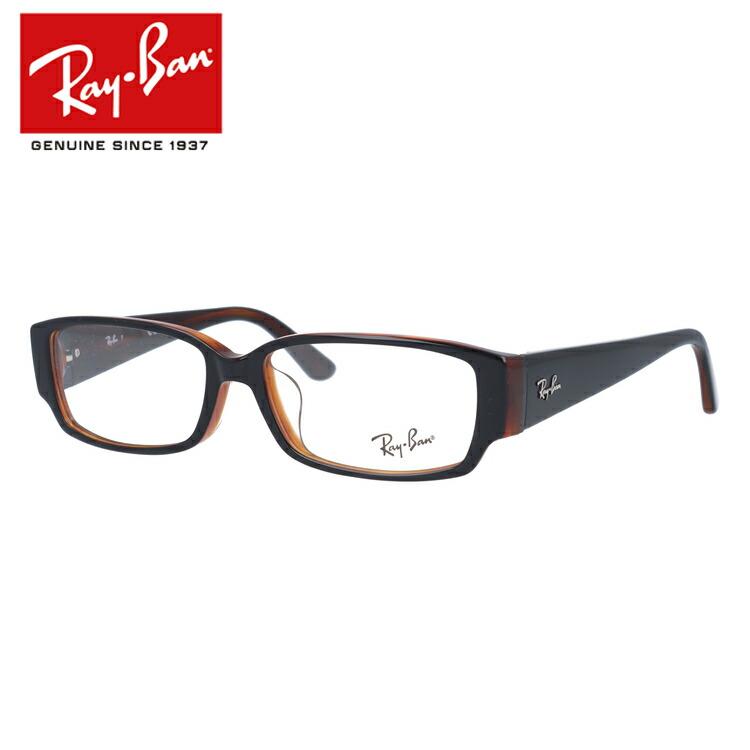 レイバン 眼鏡 Ray-Ban 伊達メガネ対応 RX5250 2044 54サイズ ブラック/ブラウンデミ RAYBAN RB5250