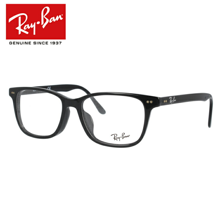 レイバン メガネ 度付き 度なし 伊達メガネ 眼鏡 Ray-Ban アジアンフィット RX5306D 2000 53 (RB5306D 2000 53) ウェリントン型 メンズ レディース モデル UVカット 紫外線 【海外正規品】