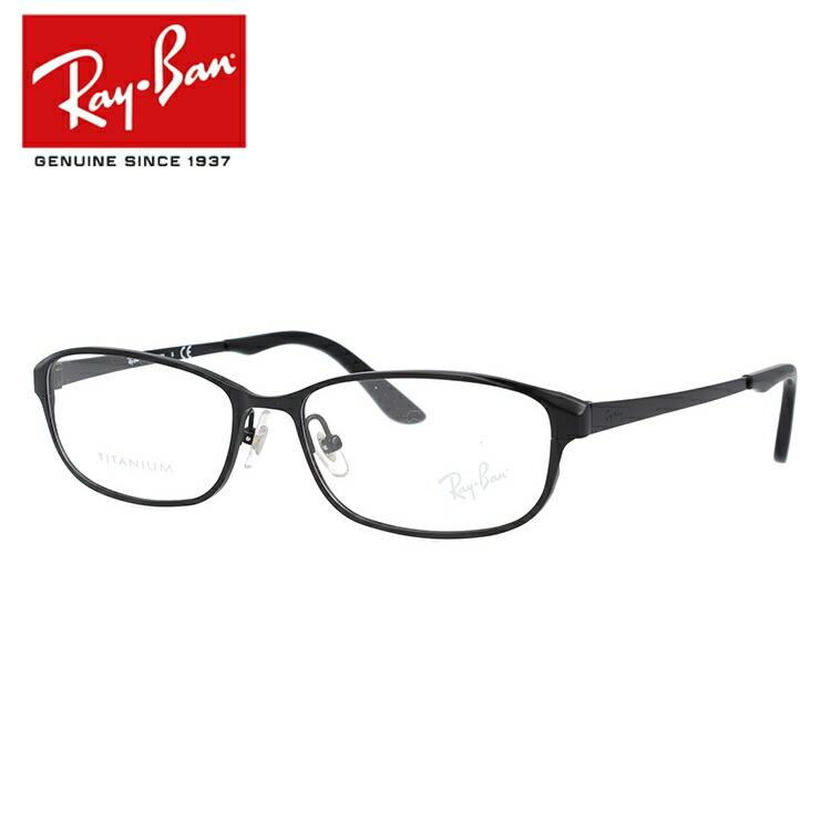 レイバン 眼鏡 Ray-Ban 伊達メガネ対応 RX8716D 1119 56サイズ マットブラック RAYBAN RB8716D