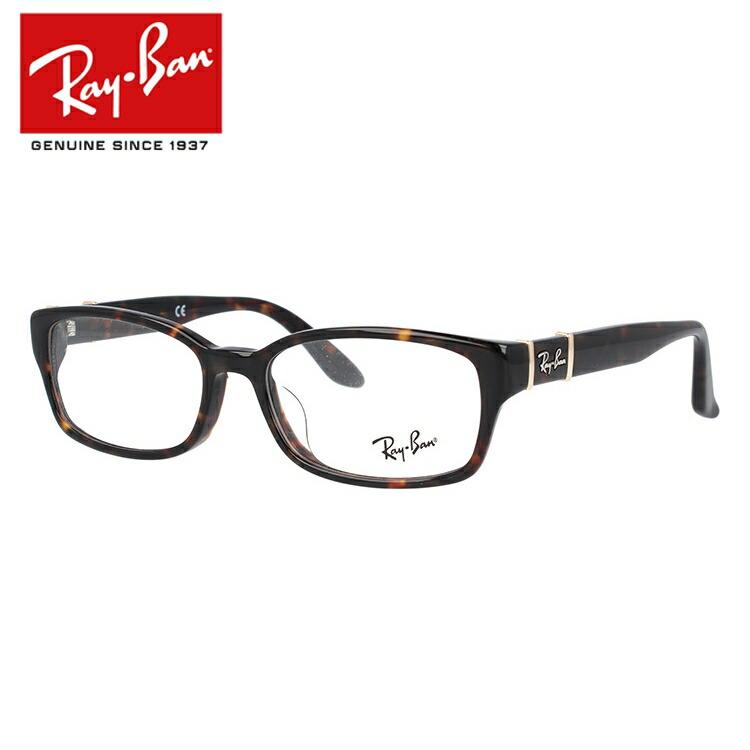 レイバン 眼鏡 Ray-Ban 伊達メガネ対応 RX5198 2345 53サイズ トータス ウェリントン RAYBAN RB5198 【ウェリントン型】
