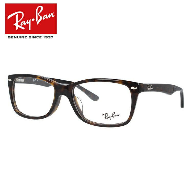 レイバン 眼鏡 Ray-Ban 定番ウェリントン型 伊達メガネ対応 RX5228F 2012 55 ダークハバナ ウェリントン アジアンフィット RAYBAN RB5228F
