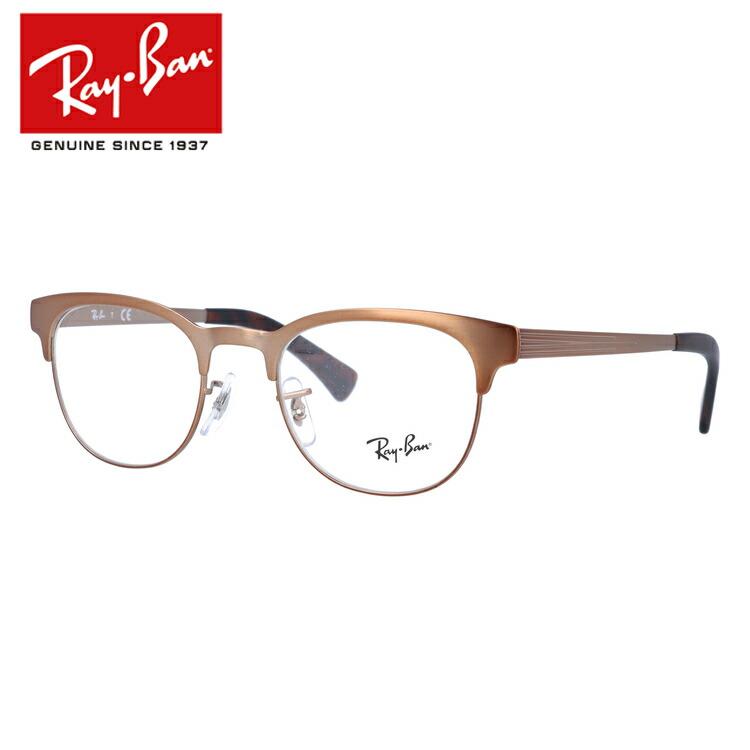 レイバン 眼鏡 Ray-Ban 伊達メガネ対応 RX6317 2836 49 カッパー RAYBAN RB6317