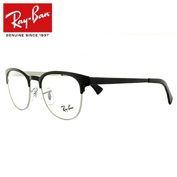 レイバン 眼鏡 Ray-Ban 伊達メガネ対応 RX6317 2832 51 ブラック RAYBAN RB6317