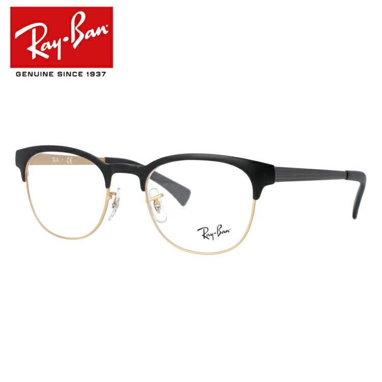 レイバン 眼鏡 Ray-Ban 伊達メガネ対応 RX6317 2833 51 LITE FORCE ブラック RAYBAN RB6317