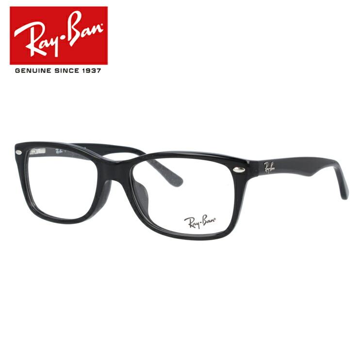 レイバン 眼鏡 Ray-Ban 伊達メガネ対応 RX5228F 2000 53 ブラック アジアンフィット ウェリントン RAYBAN RB5228F 【ウェリントン型】