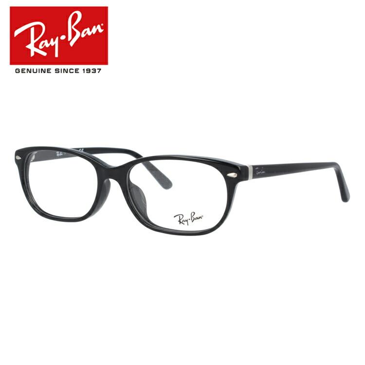 レイバン 眼鏡 Ray-Ban 伊達メガネ対応 RX5208D 2000 54 ブラック アジアンフィット RB5208D 【スクエア型】