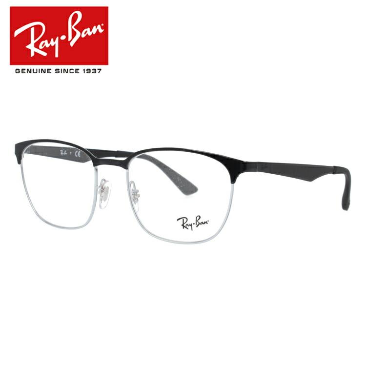 レイバン 眼鏡 Ray-Ban 伊達メガネ対応 RX6356 2861(RB6356) 52 ブラック/シルバー メンズ レディース 【ブロー型】