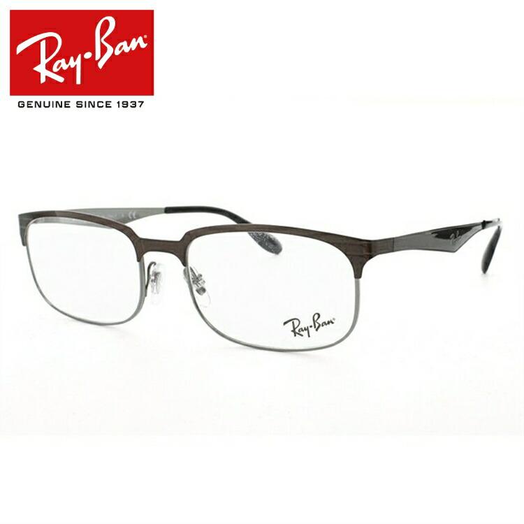 レイバン 眼鏡 Ray-Ban 伊達メガネ対応 RX6361(RB6361) 2862 52 メンズ レディース 【スクエア型】