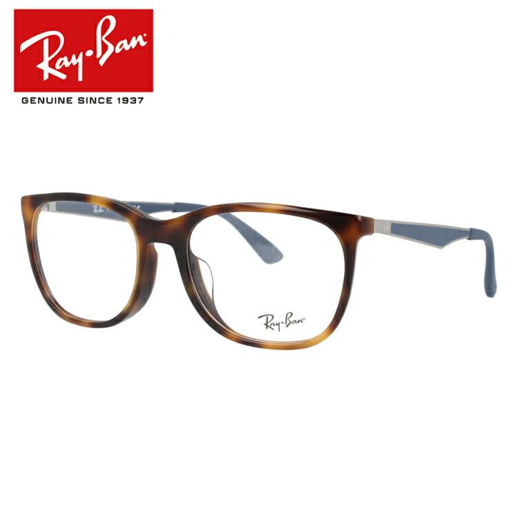レイバン 眼鏡 Ray-Ban 伊達メガネ対応 RX7078F(RB7078F) 5614 53 アジアンフィット メンズ レディース 【ウェリントン型】, ワイングッズ特選通販店WAC:9bf0ae14 --- muzo.jp