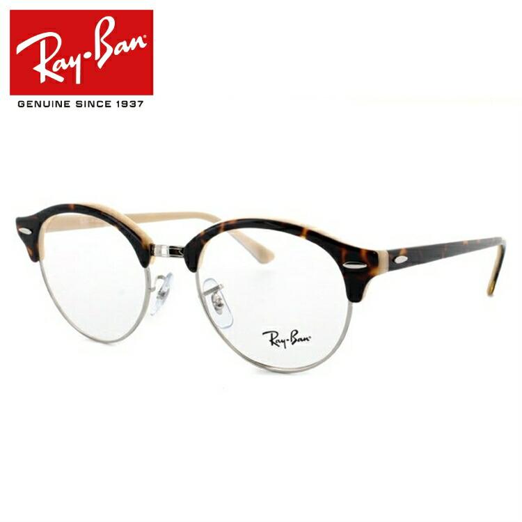 955fbcc478 レイバン 眼鏡 Ray-Ban 伊達メガネ対応 クラブラウンド オプティクス RX4246V 5239(RB4246V)
