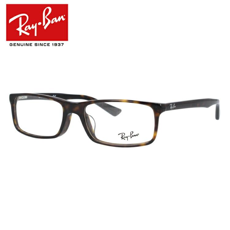 レイバン メガネ 度付き 度なし 伊達メガネ 眼鏡 Ray-Ban アジアンフィット RX5292D 2012 54 (RB5292D 2012 54) スクエア型 メンズ レディース モデル UVカット 紫外線 【海外正規品】