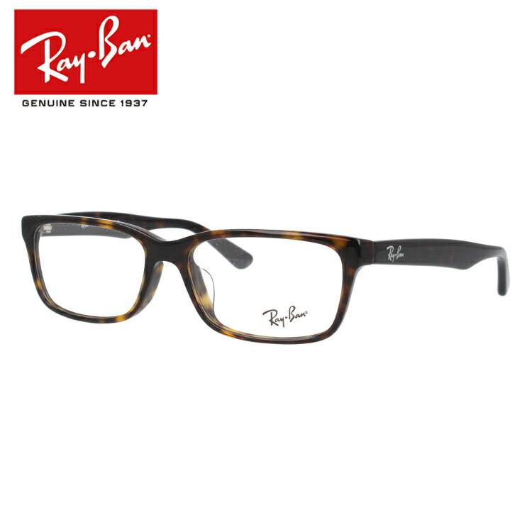 レイバン 眼鏡 伊達メガネ フルフィット(アジアンフィット) Ray-Ban RX5296D (RB5296D) 2012 55サイズ 国内正規品 スクエア メンズ レディース 【スクエア型】
