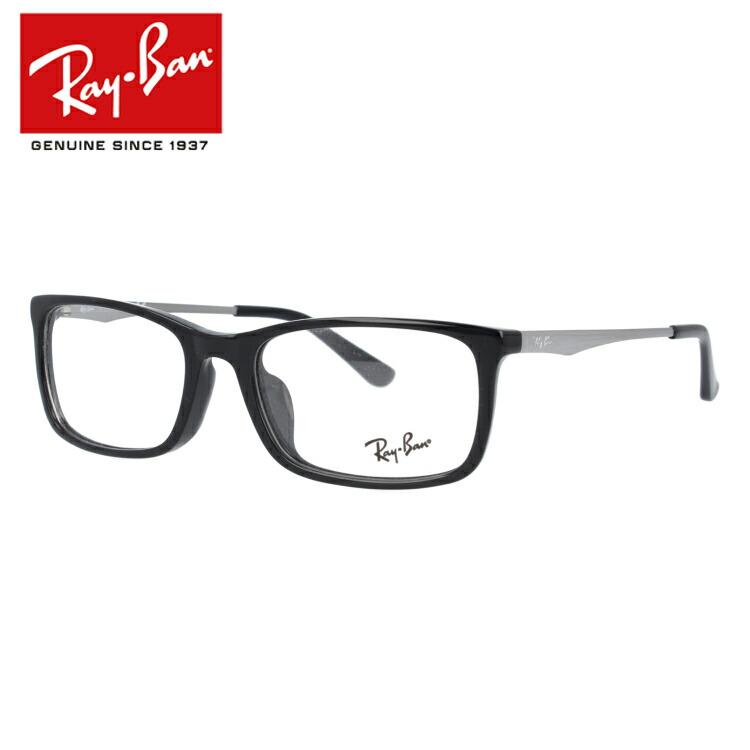 レイバン 眼鏡 伊達メガネ フルフィット(アジアンフィット) Ray-Ban RX5312D (RB5312D) 2000 54サイズ 国内正規品 スクエア メンズ レディース 【スクエア型】