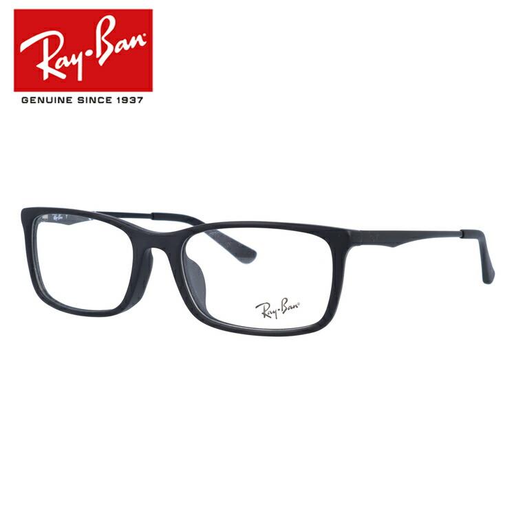 レイバン 眼鏡 伊達メガネ フルフィット(アジアンフィット) Ray-Ban RX5312D (RB5312D) 2477 54サイズ 国内正規品 スクエア メンズ レディース 【スクエア型】