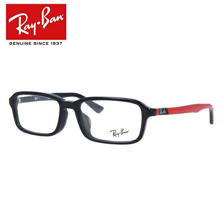 レイバン 眼鏡 伊達メガネ フルフィット(アジアンフィット) Ray-Ban RX5314D (RB5314D) 2475 54サイズ 国内正規品 スクエア メンズ レディース 【スクエア型】