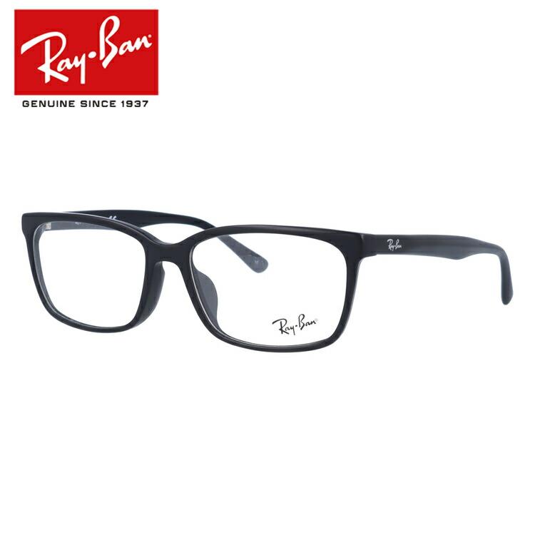 レイバン 眼鏡 伊達メガネ フルフィット(アジアンフィット) Ray-Ban RX5319D (RB5319D) 2477 55サイズ 国内正規品 スクエア メンズ レディース 【スクエア型】