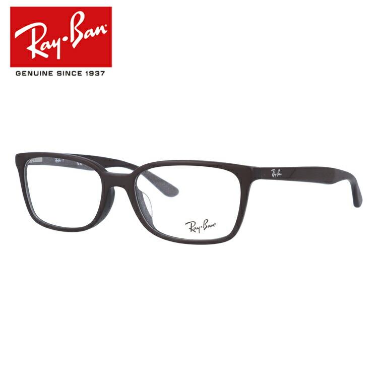レイバン 眼鏡 伊達メガネ フルフィット(アジアンフィット) Ray-Ban RX5332D (RB5332D) 5508 54サイズ 国内正規品 スクエア メンズ レディース 【スクエア型】