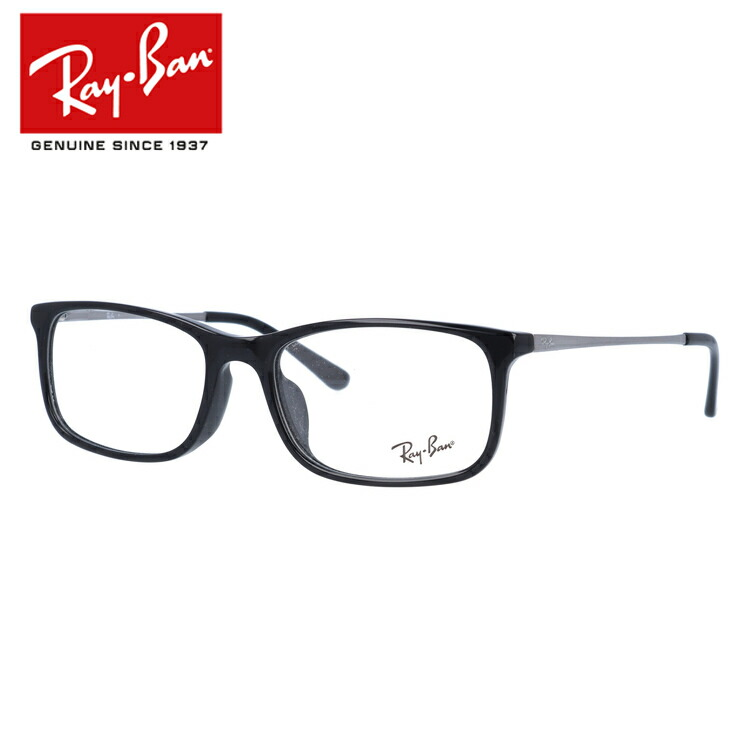 レイバン 眼鏡 伊達メガネ フルフィット(アジアンフィット) Ray-Ban RX5342D (RB5342D) 2000 55サイズ 国内正規品 スクエア メンズ レディース 【スクエア型】