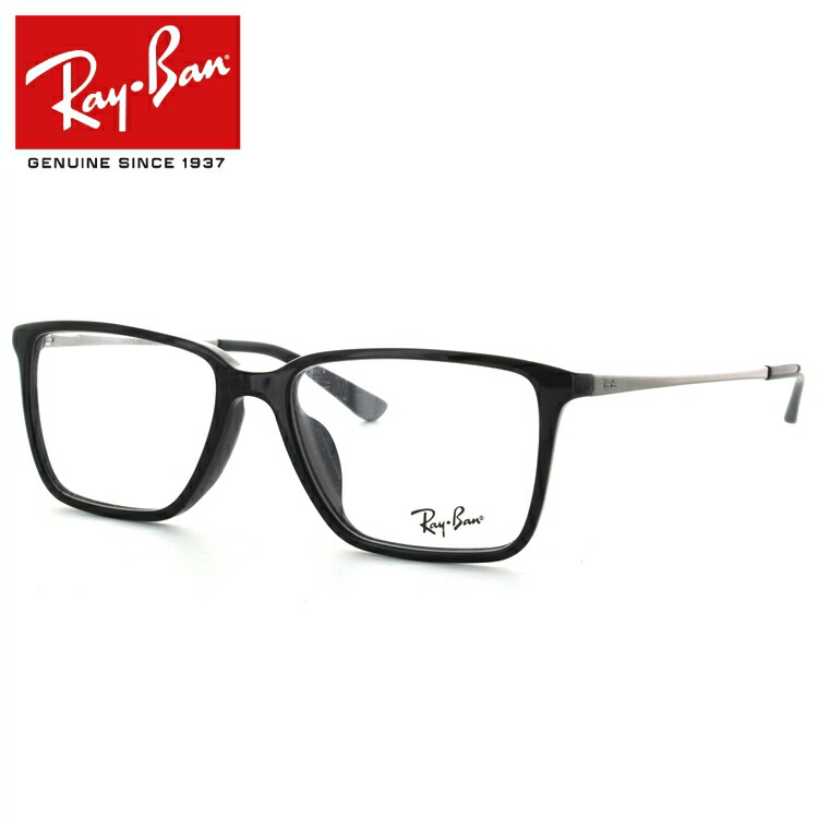 レイバン 眼鏡 伊達メガネ フルフィット(アジアンフィット) Ray-Ban RX5343D (RB5343D) 2000 55サイズ 国内正規品 スクエア メンズ レディース 【スクエア型】