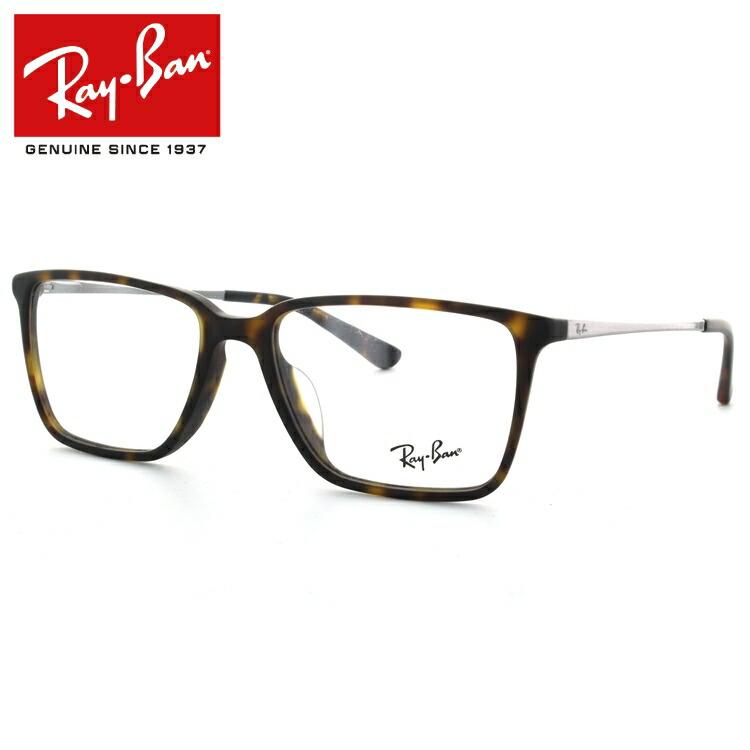 レイバン 眼鏡 伊達メガネ フルフィット(アジアンフィット) Ray-Ban RX5343D (RB5343D) 5211 55サイズ 国内正規品 スクエア メンズ レディース 【スクエア型】