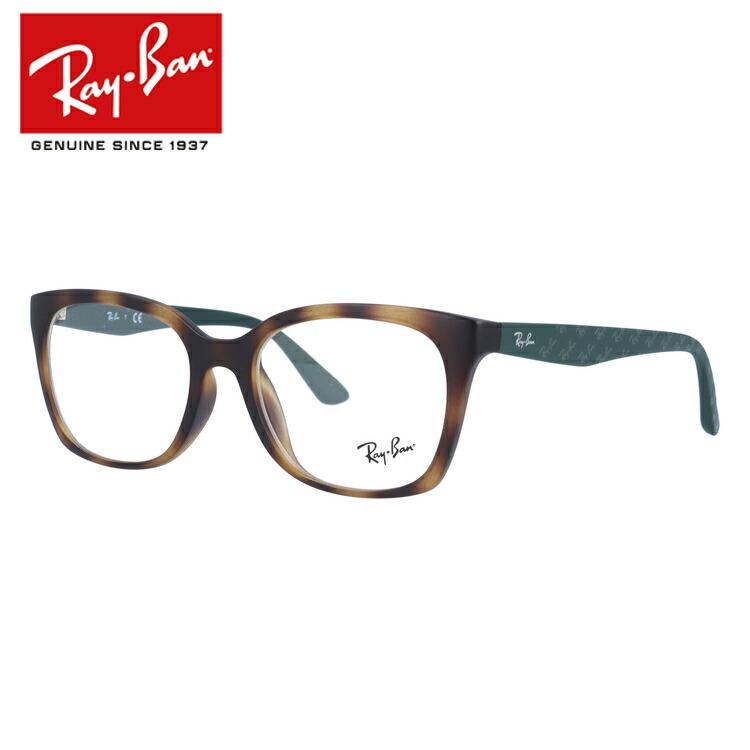 メガネ 度付き 度なし 伊達メガネ カラーレンズ 眼鏡 レイバン フルフィット(アジアンフィット) Ray-Ban RX7060D (RB7060D) 5557 54サイズ ウェリントン メンズ レディース 【ウェリントン型】 レンズセット UVカット 紫外線 サングラス