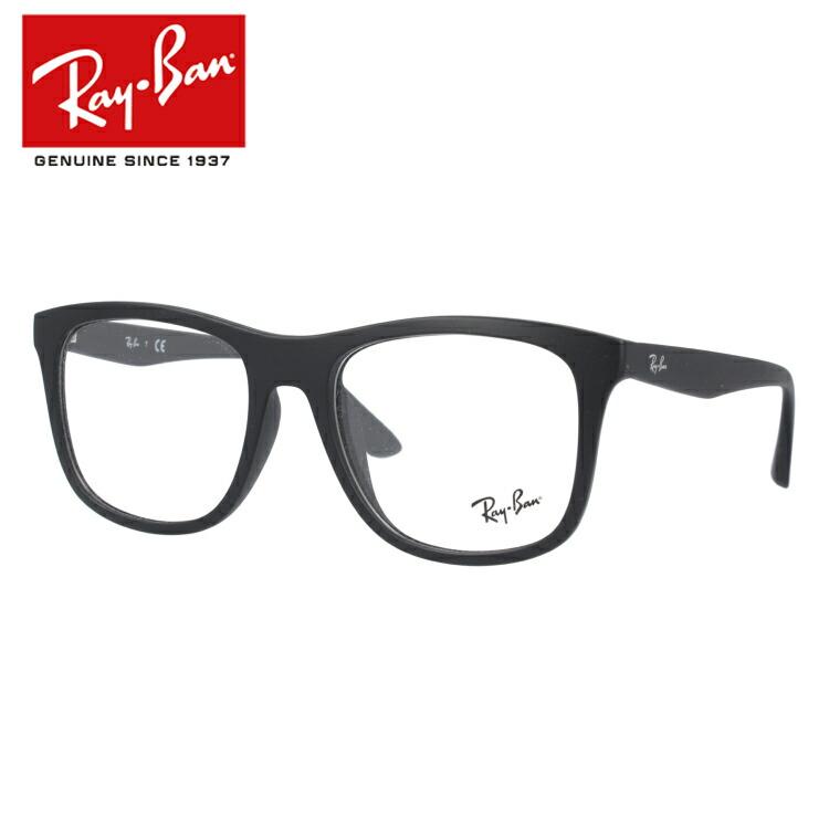 レイバン 眼鏡 伊達メガネ フルフィット(アジアンフィット) Ray-Ban RX7068D (RB7068D) 5196 55サイズ 国内正規品 ウェリントン メンズ レディース 【ウェリントン型】