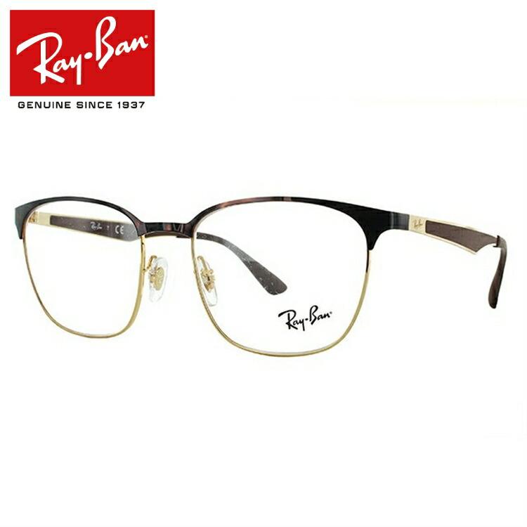 レイバン 眼鏡 伊達メガネ メンズ Ray-Ban 2917 RX6356 (RB6356) Ray-Ban 2917 52サイズ 国内正規品 ブロー メンズ レディース【ブロー型】, こうなんスポーツ:e1e7c0d3 --- itxassou.fr