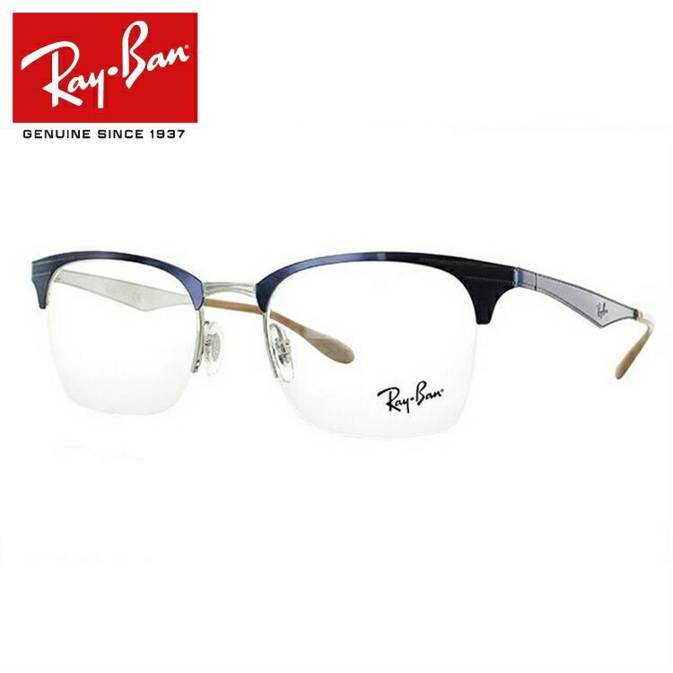 レイバン 眼鏡 伊達メガネ Ray-Ban RX6360 (RB6360) 2918 51サイズ 国内正規品 ブロー メンズ レディース 【ブロー型】