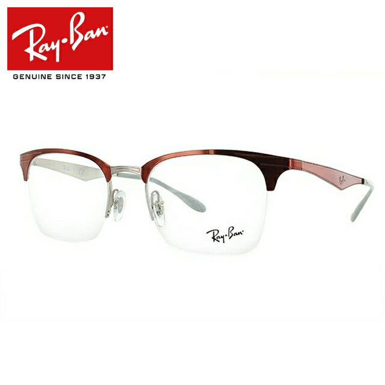 レイバン 眼鏡 伊達メガネ Ray-Ban RX6360 (RB6360) 2921 51サイズ 国内正規品 ブロー メンズ レディース 【ブロー型】