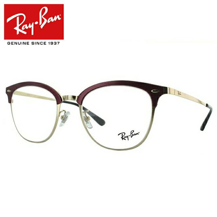 メガネ 度付き 度なし 伊達メガネ 眼鏡 レイバン フルフィット(アジアンフィット) Ray-Ban RX6383D (RB6383D) 2931 52サイズ ブロー メンズ レディース 【ブロー型】 UVカット 紫外線【国内正規品】