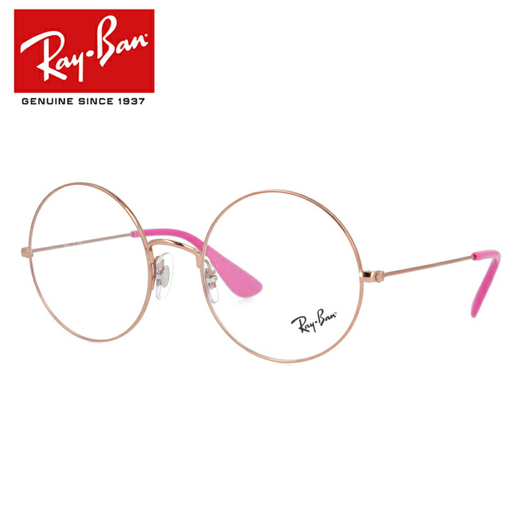 レイバン 眼鏡 ジャジョ オプティクス 伊達メガネ Ray-Ban JA-JO OPTICS RX6392 (RB6392) 2943 53サイズ 国内正規品 ラウンド メンズ レディース 【ラウンド型】