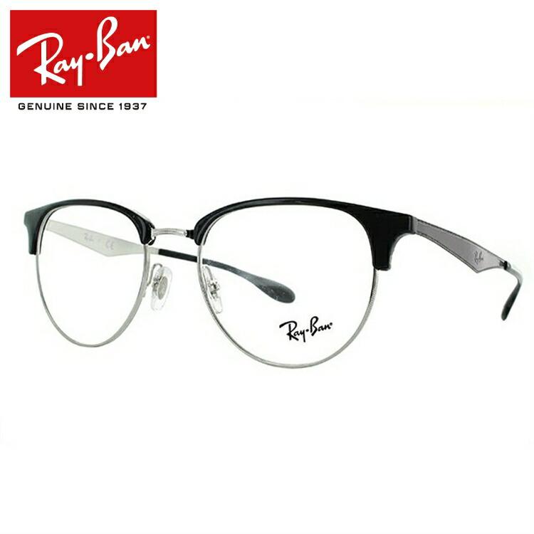 レイバン 眼鏡 伊達メガネ 伊達メガネ Ray-Ban (RB6396) RX6396 眼鏡 (RB6396) 2932 53サイズ 国内正規品 ブロー メンズ レディース【ブロー型】, 家具のニシムラ:98acc656 --- itxassou.fr