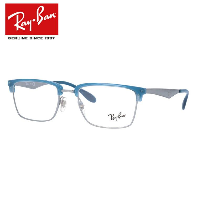 レイバン メガネ 度付き 度なし 伊達メガネ 眼鏡 Ray-Ban RX6397 (RB6397) 2934 52サイズ スクエア型 メンズ レディース スクエア型 UVカット 紫外線 【国内正規品】