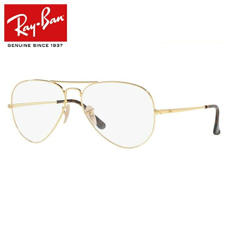 レイバン 眼鏡 アビエーター 伊達メガネ Ray-Ban AVIATOR OPTICS RX6489 (RB6489) 2500 55サイズ 国内正規品 ティアドロップ メンズ レディース