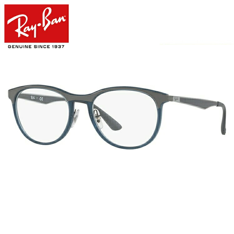 レイバン 眼鏡 ボストン レイバン 伊達メガネ Ray-Ban RX7116 (RB7116) 5679 51サイズ 国内正規品 メンズ ボストン メンズ レディース【ボストン型】, 九州の材木屋 -木のやすらぎ館:a0753612 --- itxassou.fr