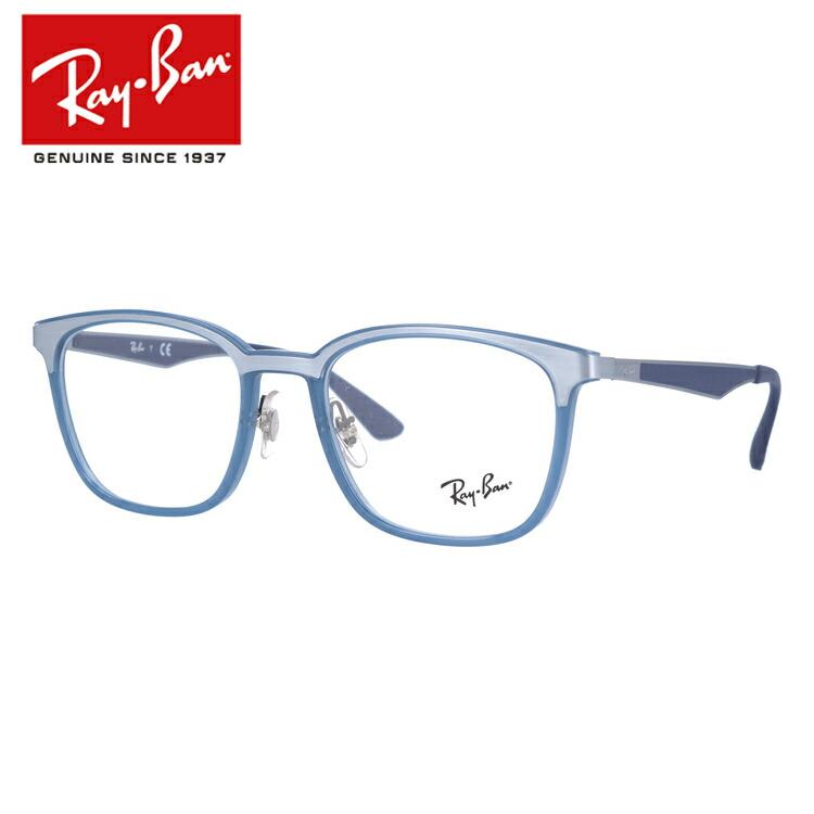 レイバン メガネ 度付き 度なし 伊達メガネ 眼鏡 Ray-Ban RX7117 (RB7117) 8019 52サイズ スクエア型 メンズ レディース スクエア型 UVカット 紫外線 【国内正規品】