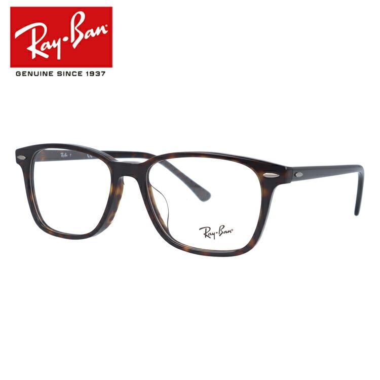 レイバン メンズ 眼鏡 RX7119F 伊達メガネ フルフィット(アジアンフィット) Ray-Ban 2012 RX7119F (RB7119F) 2012 55サイズ 国内正規品 スクエア メンズ レディース【スクエア型】, 【日本製】:6943957c --- itxassou.fr