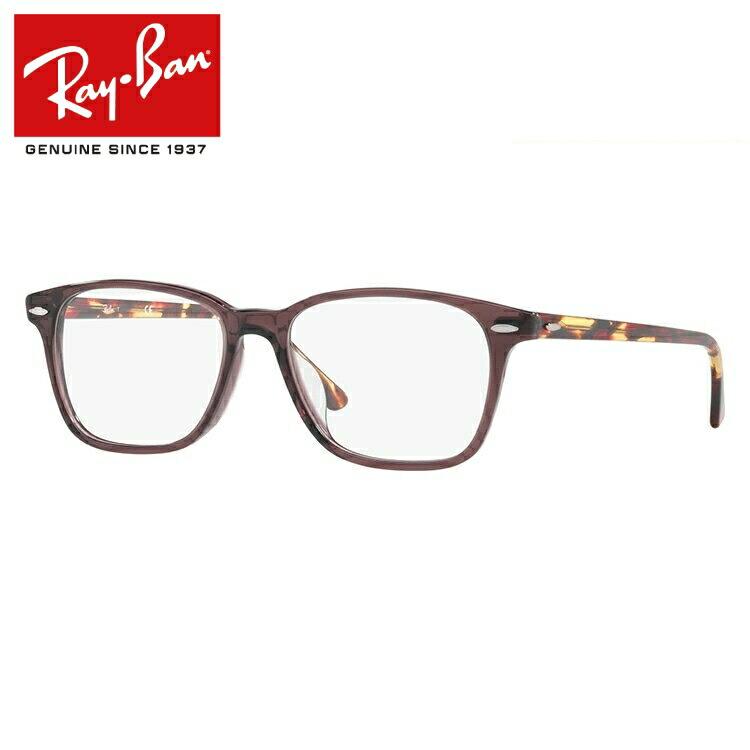 レイバン 眼鏡 伊達メガネ フルフィット(アジアンフィット) Ray-Ban RX7119F (RB7119F) 8023 55サイズ 国内正規品 スクエア メンズ レディース 【スクエア型】