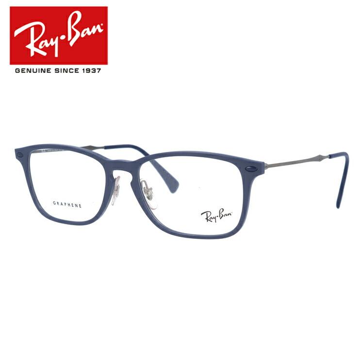 レイバン 眼鏡 伊達メガネ Ray-Ban RX8953 (RB8953) 8027 54サイズ 国内正規品 スクエア メンズ レディース 【スクエア型】