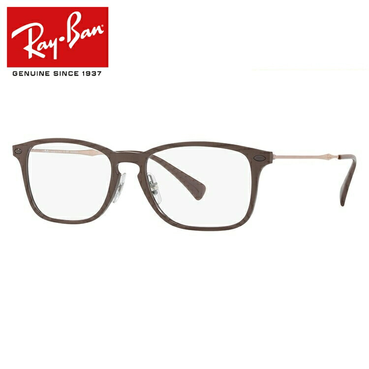 レイバン メガネ 度付き 度なし 伊達メガネ 眼鏡 Ray-Ban RX8953 (RB8953) 8028 54サイズ スクエア型 メンズ レディース スクエア型 UVカット 紫外線 【国内正規品】