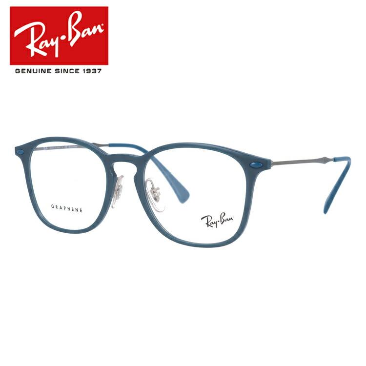 レイバン 眼鏡 伊達メガネ Ray-Ban レイバン RX8954 (RB8954) 8030 眼鏡 50サイズ 国内正規品 メンズ ウェリントン メンズ レディース【ウェリントン型】, ヤマダムラ:81120892 --- itxassou.fr