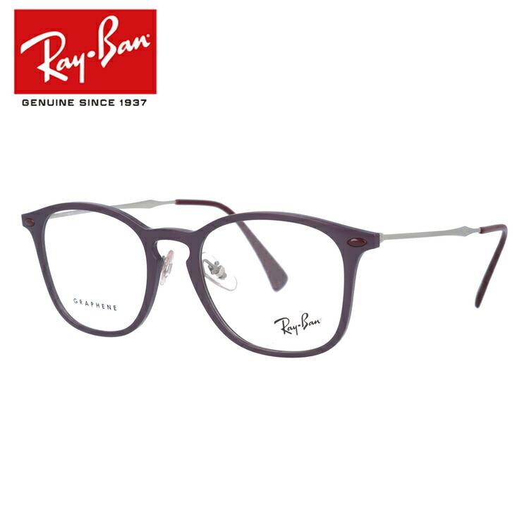 レイバン 眼鏡 伊達メガネ Ray-Ban 伊達メガネ RX8954 (RB8954) 8031 眼鏡 48サイズ 国内正規品 国内正規品 ウェリントン メンズ レディース【ウェリントン型】, ゲートサービス:5a71c65c --- itxassou.fr