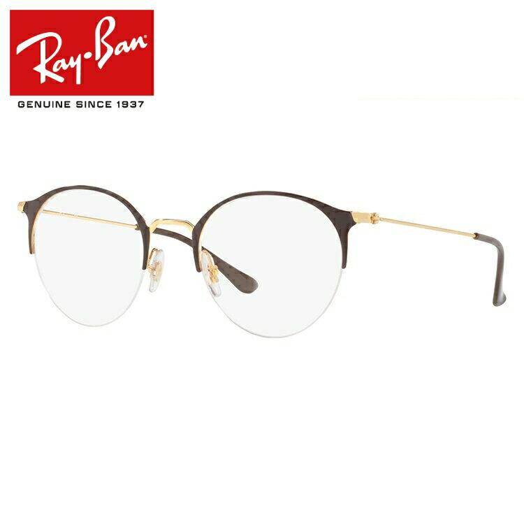レイバン 眼鏡 伊達メガネ Ray-Ban RX3578V (RB3578V) 2905 48サイズ 国内正規品 ボストン メンズ レディース 【ボストン型】