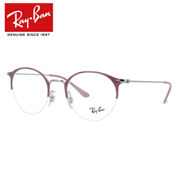 レイバン 眼鏡 伊達メガネ Ray-Ban RX3578V (RB3578V) 2907 48サイズ 国内正規品 ボストン メンズ レディース 【ボストン型】