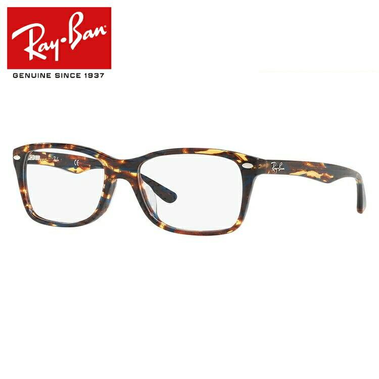 a7f4417dd338 レイバン 眼鏡 伊達メガネ アジアンフィット Ray-Ban RX5228F (RB5228F) 5711 55サイズ 国内正規品 ディオール  スクエア グッチ メンズ レディース レディース ...